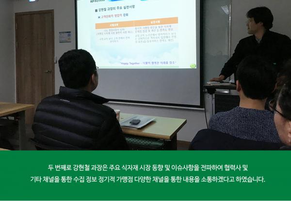 구매팀 '뉴노멀 5대 성…